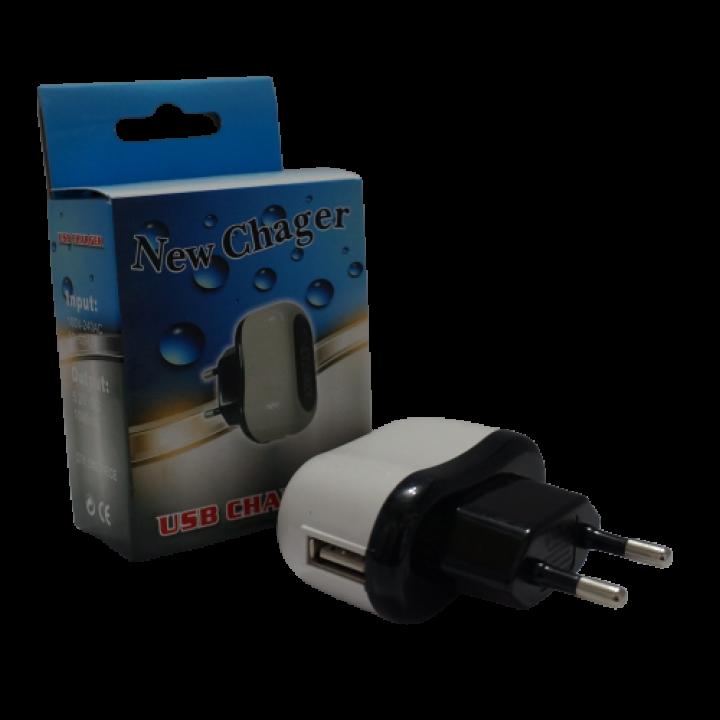 Сетевое зарядное устройство USB New charger