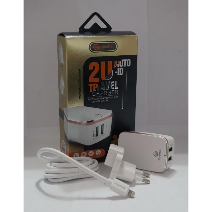 Сетевое зарядное устройство Solofer 2202 2.4A 2USB +Usb cable iphone